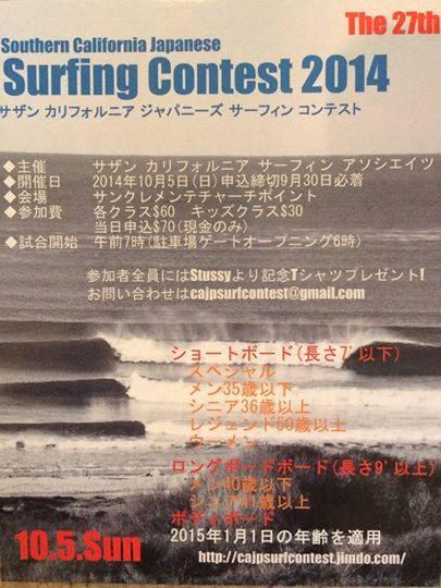 contest2014